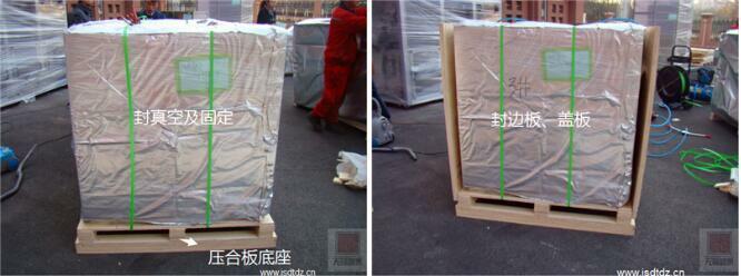 精密设备包装工程