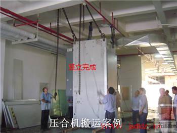 工厂大件吊装如果快速的完成工作